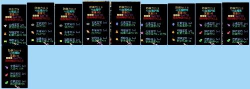 破天sf,82官网换新颜新浪微博转发活动发奖公告